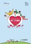 https://ebook.daegu.go.kr/cover/J/J99/J99D6U9HHRVL/cover.jpg