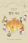 https://ebook.daegu.go.kr/cover/R/RT9/RT9JRPTFJCGN/cover.jpg